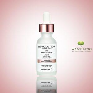 Revolution Skincare 2% Hyaluronic Acid Plumping & Hydrating Solution Serum